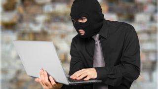 Cyber / Digital Forensics